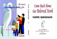 Come Back Home Our Beloved Stork (Novel)