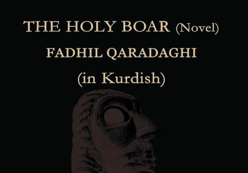 The Holy Boar (a Novel)